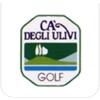 Ca degli Ulivi Golf Club - The Mirabello Course Logo