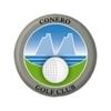 Conero Golf Club - The Executive Course Logo