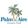 Champions at Palm-Aire Country Club - Private Logo