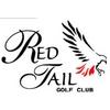 Red Tail Golf Club Logo
