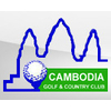 Cambodia Golf & Country Club Logo