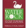 Water Rock Golf Club Logo
