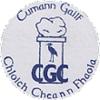 Cloughaneely Golf Club Logo