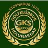Siglufjordur Golf Course Logo