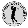 Lakeside Golf Course Logo