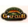 Winkler Golf Club Logo