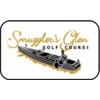 Smuggler's Glen Golf Course Logo