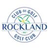 Club de Golf Outaouais - South/West Logo
