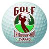 Club de Golf de Chibougamau-Chapais Logo