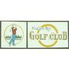 Hudson Bay Golf Club Logo