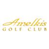 Amelkis Golf Club - Green Course Logo