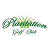 Plantation Resort Golf Club - Public Logo