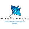 Mantaraya Golf Club Logo