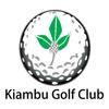 Kiambu Golf Club Logo