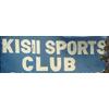 Kisii Sports Club Logo