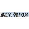 Makuyu Club Logo