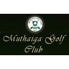 Muthaiga Golf Club Logo