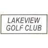 Lakeview Golf Club Logo