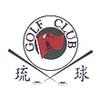 Okinawa Golf Club Logo