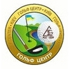 Kiev Golf Center Logo