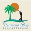 Diamond Bay Golf Resort Logo