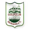 Zschopau Golf Course Logo