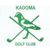 Kadoma Golf Club Logo