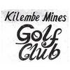 Kilembe Mines Golf Club Logo