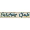 Entebbe Golf Club Logo