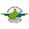 Mactan Island Golf Club Logo
