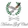 Henlow Golf Club Logo