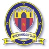 Whickham Golf Club - Crombie Course Logo