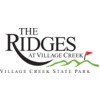 The Ridges at Village Creek - North Ridge/East Ridge Logo