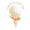Kansanshi Golf Club Logo