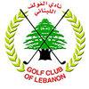 The Golf Club of Lebanon Logo