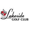 Lakeside Golf Club - Private Logo