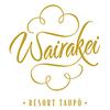 Wairakei Resort's Public 9-hole Golf Course Logo