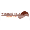 Western Hills Golf & Country Club - Private Logo