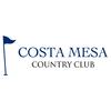 Mesa Linda at Costa Mesa Golf & Country Club - Public Logo