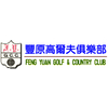 Feng Yuan Golf & Country Club Logo