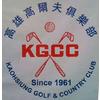 Kaohsiung Golf Club Logo