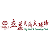 Lily Golf & Country Club Logo