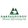 Miramar Golf & Country Club - East Course Logo
