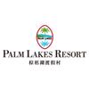 Palm Lakes Golf Resort Logo