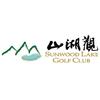 Sunwood Lake Golf Club - Woods Course Logo