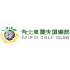 Taipei Golf Club - B Course Logo