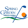 Spring Garden Golf Course Logo