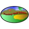 Forebay Golf Course - Public Logo