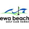 Ewa Beach Golf Club Logo