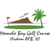 Mamala Bay Golf Course Logo